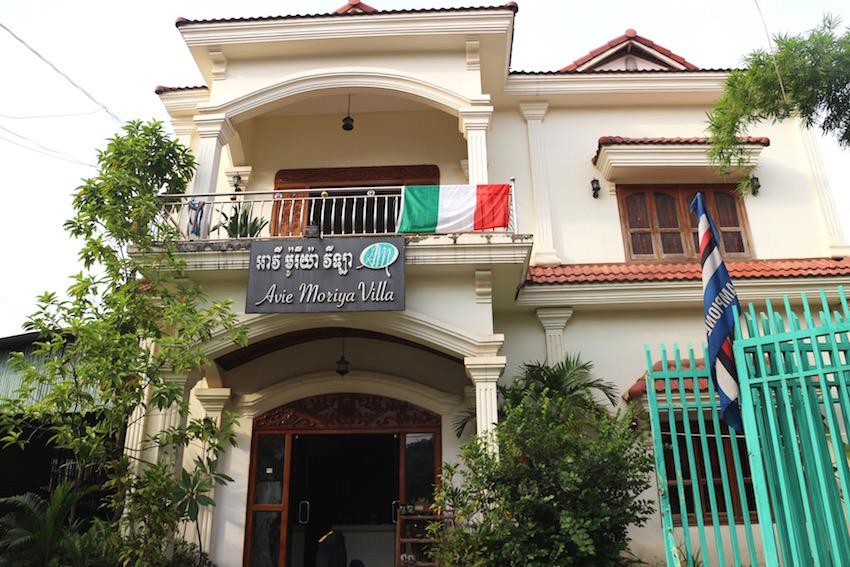 ホテル【Avie Moriya Villa】(Siem Reap/シェムリアップ)
