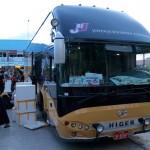 [バガン→ヤンゴン] 高速バス「JJ Express 」でミャンマー国内を陸路移動
