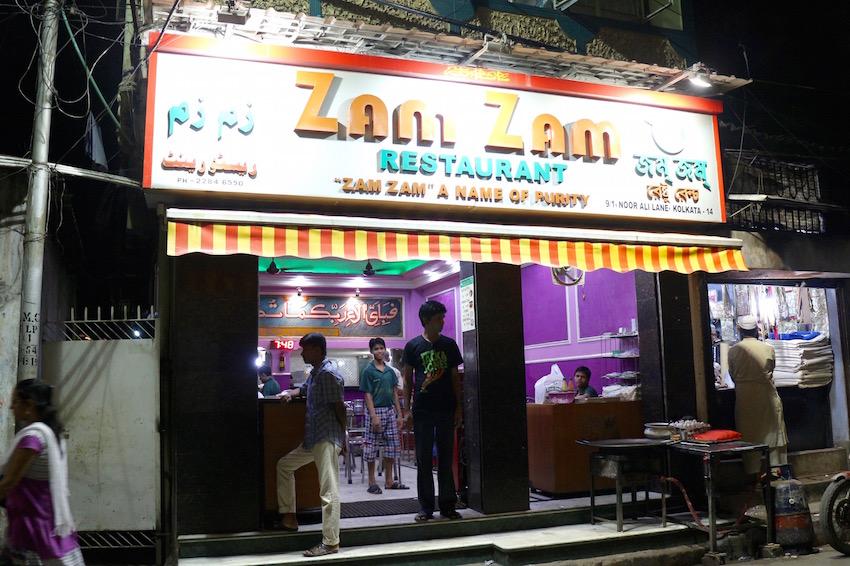 【ZAMZAM】美味しいビーフビリヤニが食べられるお店(Kolkata/コルカタ)
