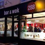 【288 Bar & Wok】メニューが豊富なチャイニーズレストラン(Cheltenham/チェルトナム)