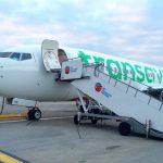 [ダブリン→パリ] 欧州LCC「Transavia(トランサビア)」窓からの眺めに酔いしれて