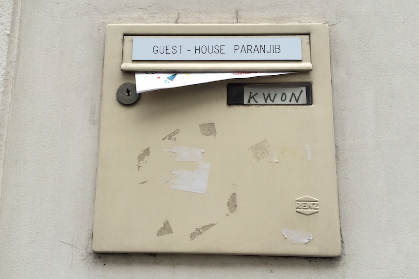 ホステル【Paranjib Guesthouse】(Paris/パリ)