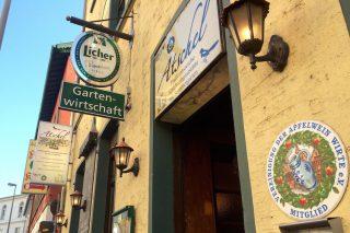 【Atschel】ドイツ伝統料理を堪能できる人気店(Frankfurt/フランクフルト)